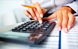 Как узнать и оплатить задолженность по налогам физического лица по ИНН?