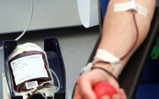 Сколько платят за сдачу крови в Москве и других регионах?