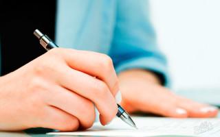 Как написать заявление на отгул за ранее отработанное время?