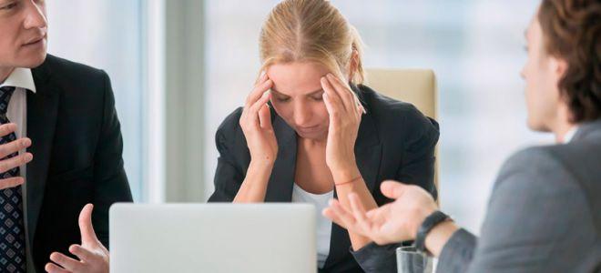 Как подать на развод через госуслуги без мужа?