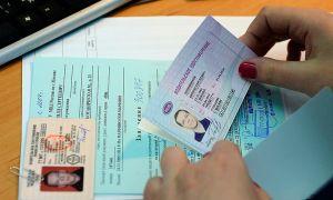 Замена водительского удостоверения ГИБДД по истечению срока, где поменять?