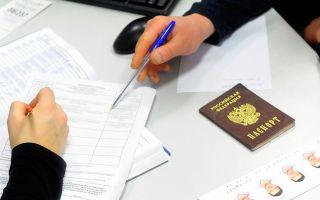 Замена паспорта в 20 лет – список документов
