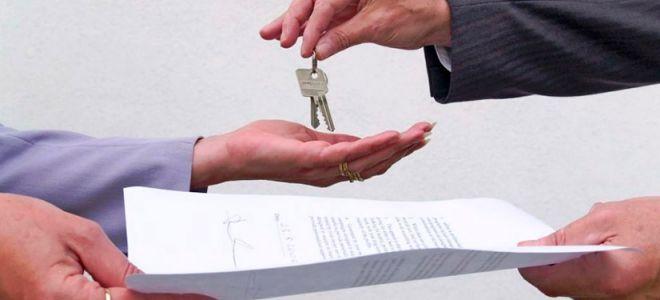 Как оформить дарственную на земельный участок родственнику —  необходимые документы