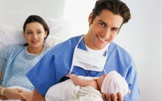 Как получить справку о рождении ребенка?