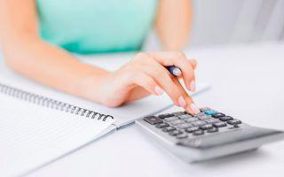 Как рассчитать количество дней отпуска за отработанный период по формуле?