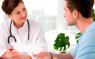 Оформление возмещения НДФЛ при медицинских услугах