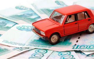Транспортный налог — проверка онлайн по ИНН физического лица