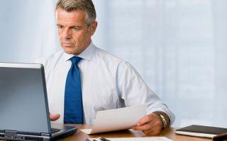 Задолженность по налогам, как узнать по ИНН онлайн