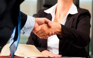 Сроки подачи и рассмотрения апелляции по гражданскому делу