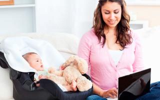 Как получить пособие при рождении ребенка?