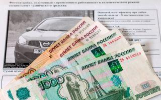 Проверка штрафов ГИБДД онлайн по водительскому удостоверению