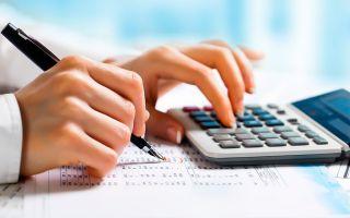 Как самому произвести расчет заработной платы по окладу – формулы расчета с примерами