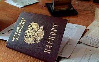 Как оформить паспорт в 14 лет —  все способы и варианты