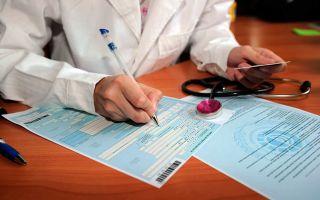Сроки выплаты больничного листа – как функционирует система?