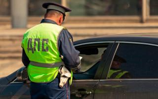 Какое наказание за езду без страховки?