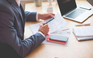 Какие нужны документы для прописки в квартире через МФЦ?