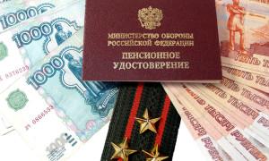 Что такое приказ 2700 ЕНЗАС МО РФ?