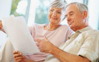 Платят ли пенсионеры налог на имущество?