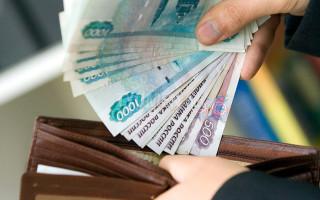 Как рассчитать среднемесячную заработную плату – пример