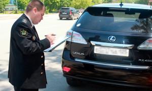 Запрет на регистрационные действия автомобиля — как снять ограничения при покупке машины?