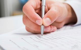 Инструкция по написанию бытовой характеристики с места жительства от соседей