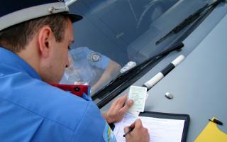 Штрафы ГИБДД по номеру постановления, как найти, проверить и оплатить?