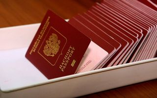 Нужно ли заменять загранпаспорт при смене фамилии?