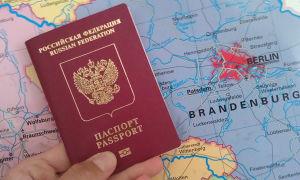 Срочное изготовление загранпаспорта в Москве —  как оформить?
