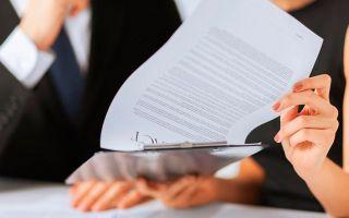 Договор цессии юр лиц — что это такое?