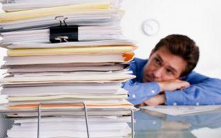 Как правильно сшивать документы нитками, чтобы все было по ГОСТу?