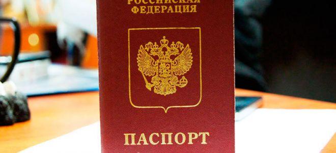 Смена паспорта в 45 лет — как правильно и быстро оформить?