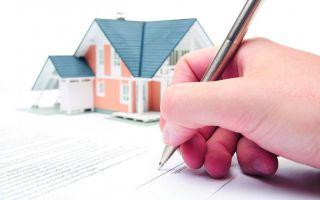 Как зарегистрировать дачный дом?