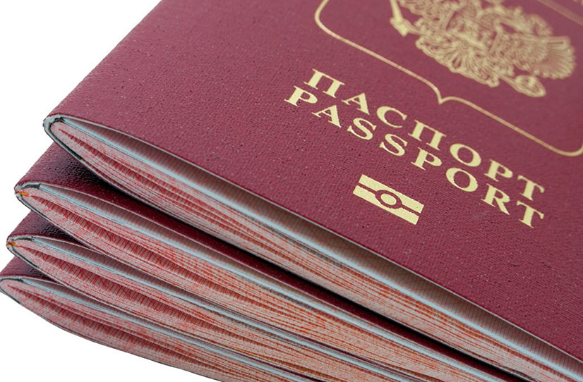 Госпошлина: оплата за загранапаспорт на сайте Госуслуг