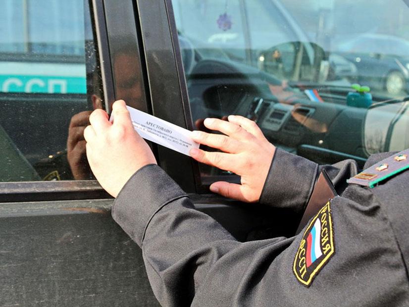 Что делать, если купил авто с запретом на регистрационные действия что делать