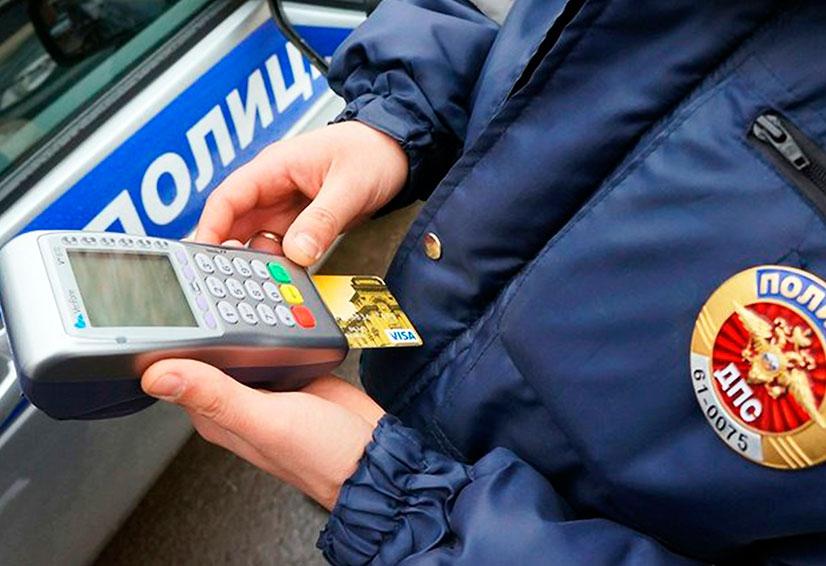 Штрафы ГИБДД по номеру постановления их поиск и оплата