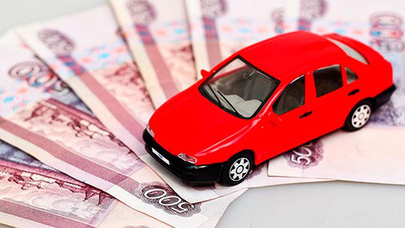 Налоги на транспорт в РФ, поиск и оплата