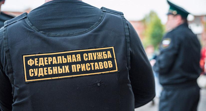 Как узнать, наложен ли арест на автомобиль, у судебных приставов