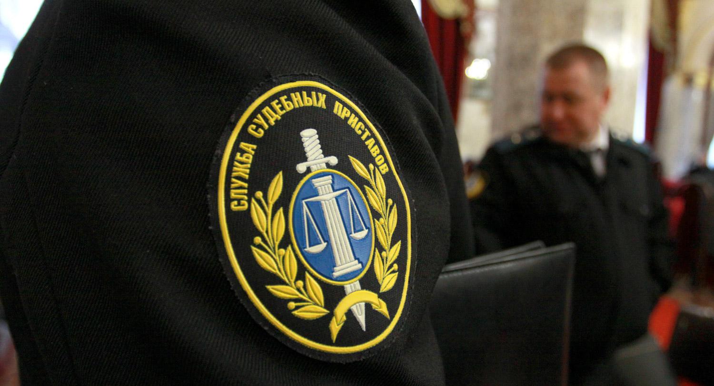 Как продать арестованное судебными приставами имущество?