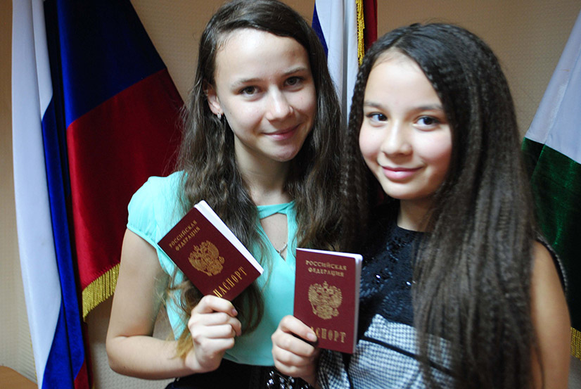 Инструкция для получения 14-летним ребенком паспорта