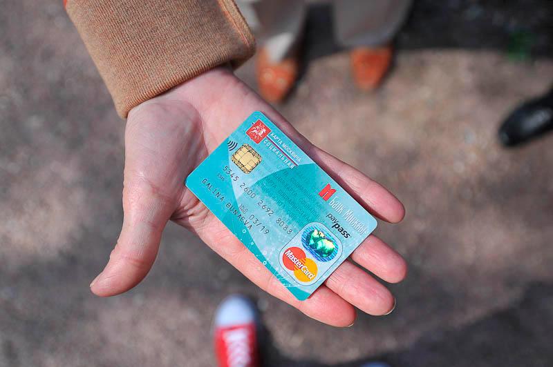 Как получить социальную карту москвича, кому она положена и что дает?