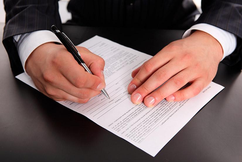 Как заполнить типовую анкету соискателя для приема на работу?