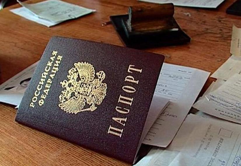Особенности получения паспорта ребенком в 14 лет