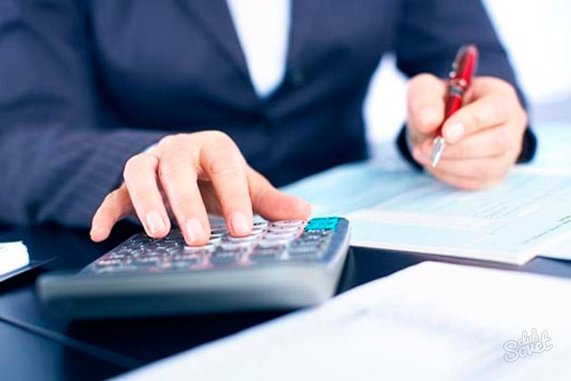 Пошаговое руководство расчета заработной платы