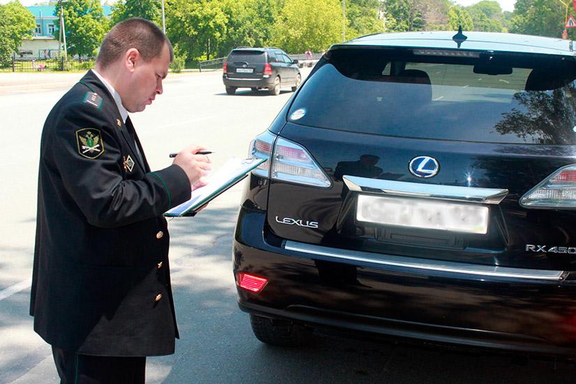 Запрет на регистрационные действия автомобиля - как снять ограничения при покупке машины?