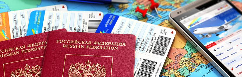 Нужно срочно оформить загранпаспорт в Москве?