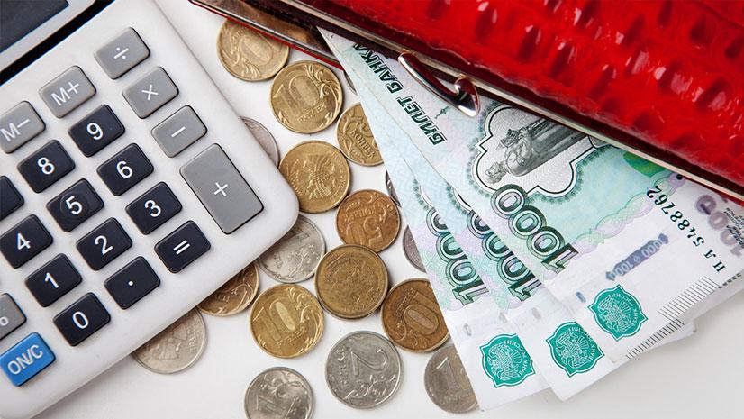 Налог на доходы физических лиц (НДФЛ) при расчете отпускных