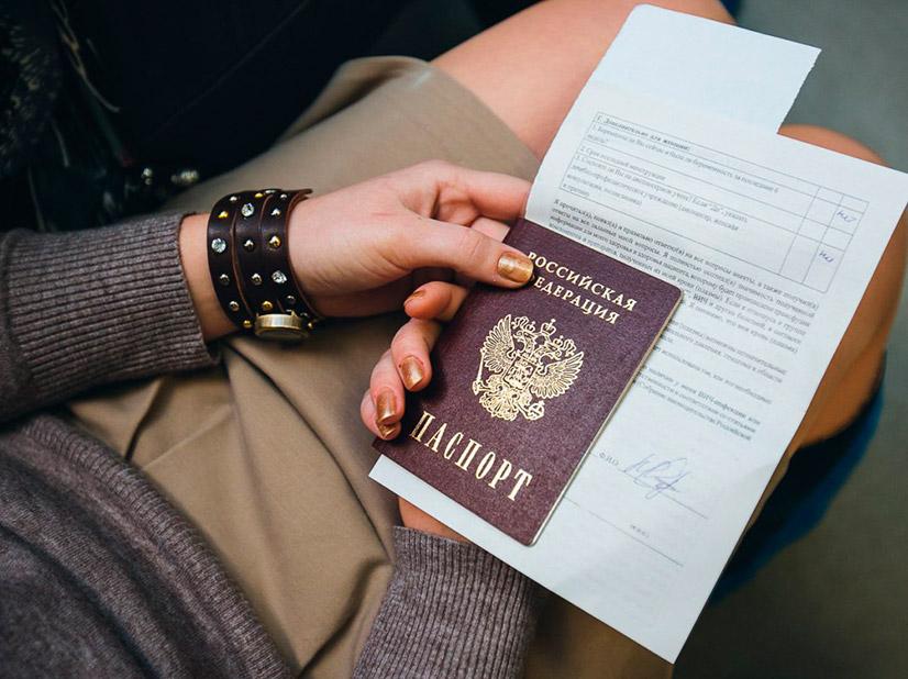 Место и способ подачи документов для замены паспорта после регистрации брака