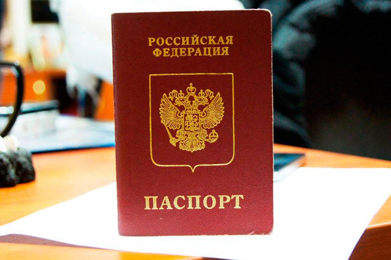 Смена паспорта в 45 лет - как правильно и быстро оформить?