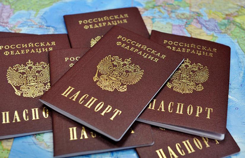 Документы для замены паспорта в 20 лет