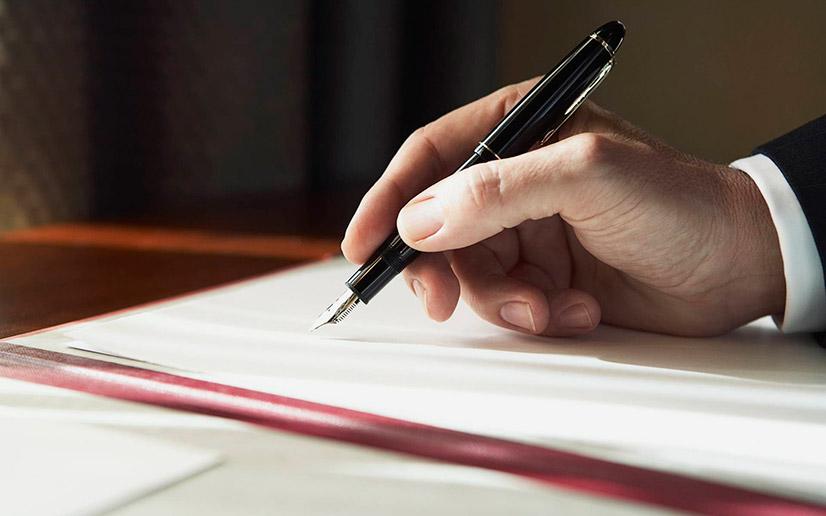 О характеристике с места работы в суд